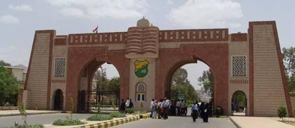 جامعة صنعاء تتحدى ظروف اليمن الصعبة وتصر على الصمود