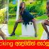 Gayathri Jayamanne in black Stocking