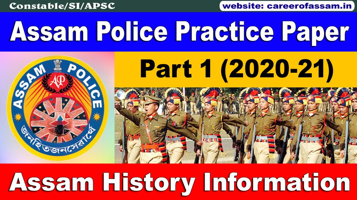 Assam Police Constable SI APSC Question Paper Part 1 : 2020