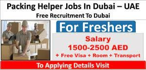 Trolley Boy and Packing Helper Recruitment in Leading Hypermarket in UAE