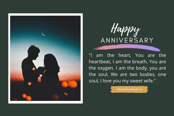 anniversary images for wife, 1st anniversary wishes for wife images, happy anniversary images hd free