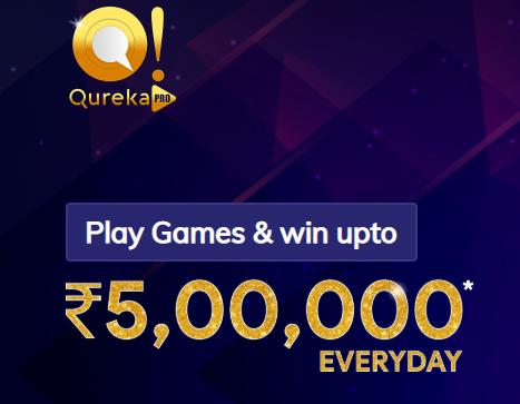 Get Rs.10 Instant Paytm Cash For Free via Qureka Pro App