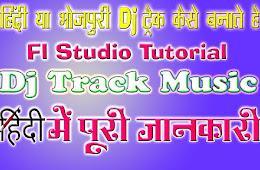 Dj Soljar Bhindua - Dj Track Music   Djsoljarbhindua com