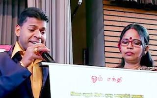 Thaladdu Kedkinra – Karaoke – Swiss Ragam