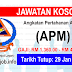Job Vacancy at Angkatan Pertahanan Awam (APM)