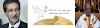 Sahara Occidental: la ciudad de Dajla convertida en nido de traidores