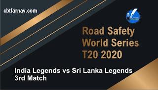 India Legends vs Sri Lanka Legends Road Safety World Series 3rd T20 100% Sure
