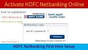 एचडीएफसी (hdfc) नेट बैंकिंग (net banking) नेटबैंकिंग in Hindi