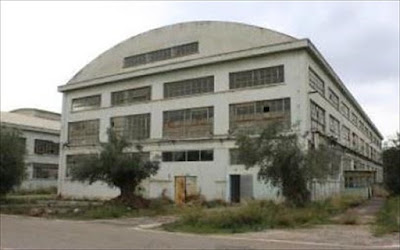 Ιστορικός τόπος κηρύχθηκε η έκταση του πρώην εργοστασίου της ΠΥΡΚΑΛ