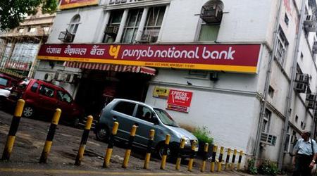 PNB ने डिपॉजिट्स पर ब्याज दरें बढ़ाईं | BUSINESS NEWS