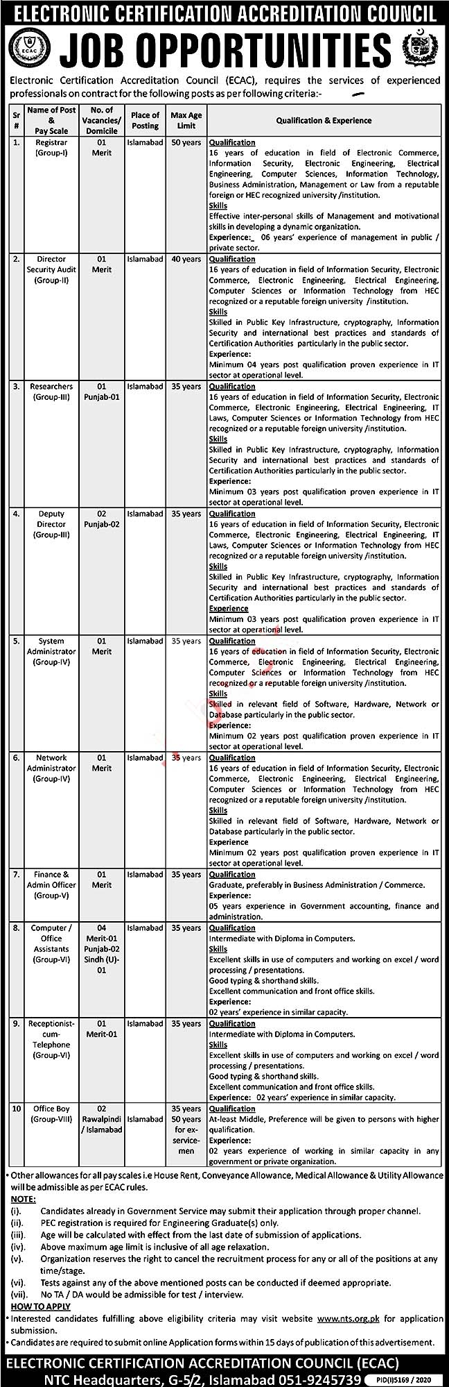 Latest New Jobs in Electronic Certification Accreditation Council  ECAC Pakistan