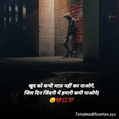 38+ missing you status in hindi | yaad aane wali shayari status