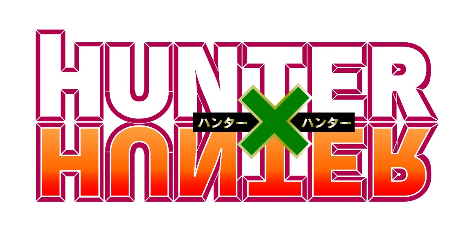 HunterXHunter+logo
