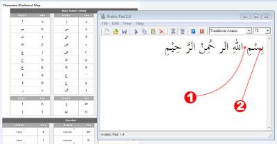 Cara Menggunakan Arabic Pad