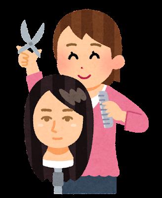 カットウィッグを使う美容師のイラスト(女性)