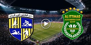 كأس مصر,الكورة العربية, المصري البورسعيدي والزمالك بث مباشر, مباريات اليوم,