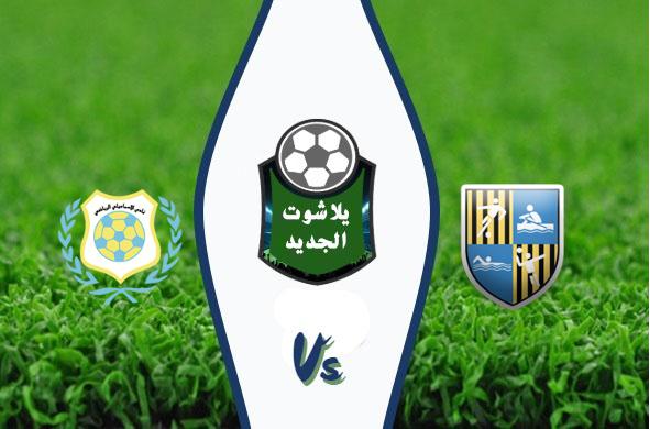 نتيجة مباراة الإسماعيلي والمقاولون العرب اليوم بتاريخ 12/23/2019 الدوري المصري