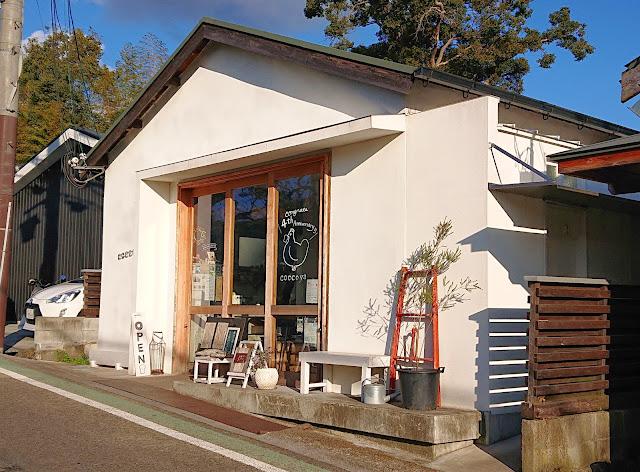 パンと暮らしのcoccoya(藤井寺市)