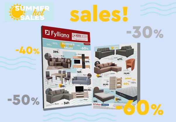 Home Design Summer Sales