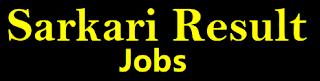 Sarkari Job,Sarkari Result,Sarkari Exam|Result 2021| सरकारी रिजल्ट Today