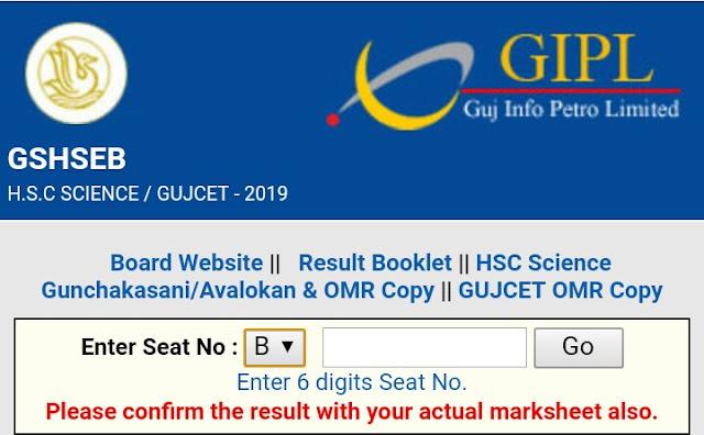 GSHEB STD 12th  Result 2019