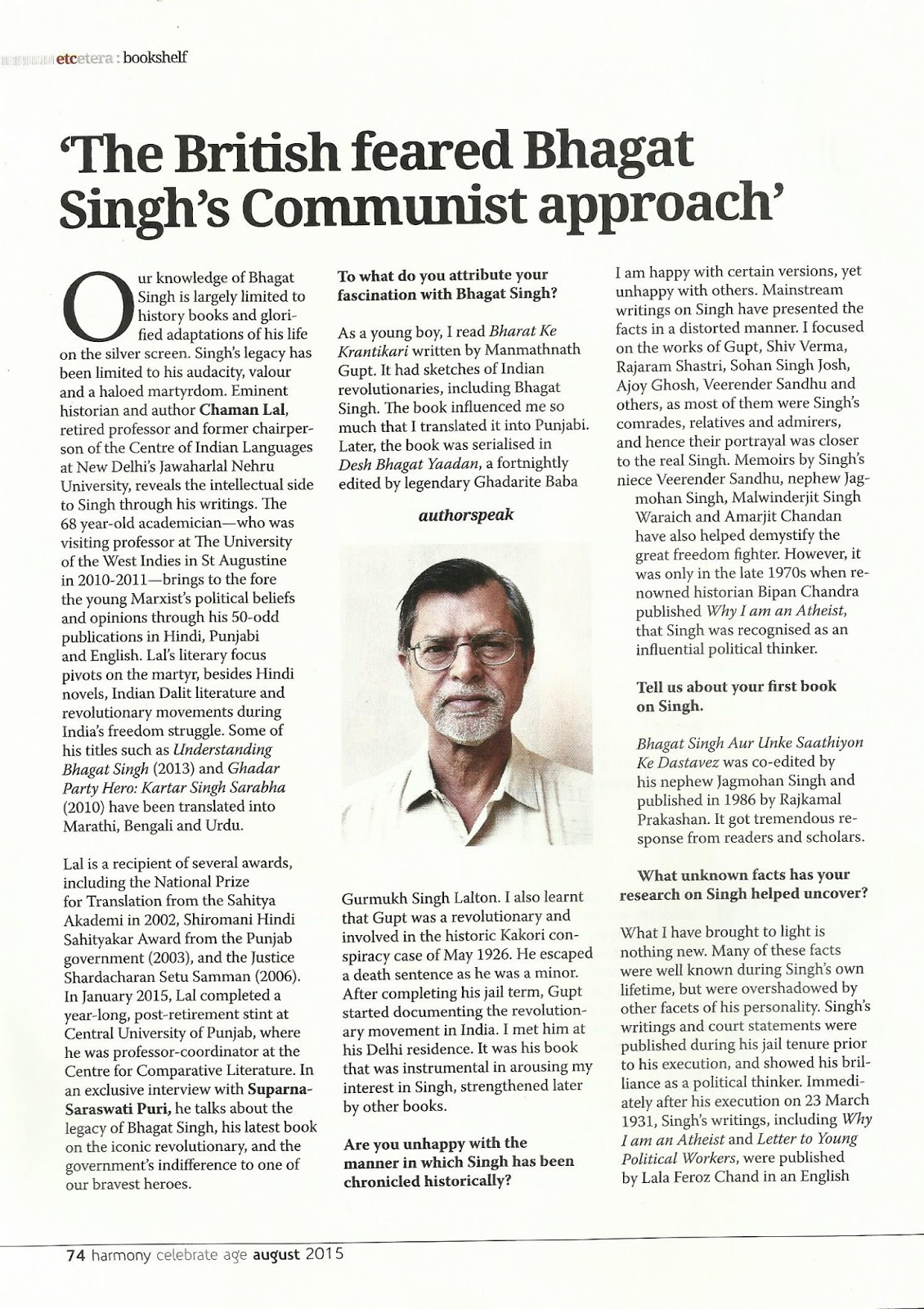 bhagat singh study chaman lal british feared bhagat singh  british feared bhagat singh become lenin of