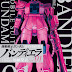Mobile Suit Gundam Bandiera Features a Left Handed Zaku on its First Volume