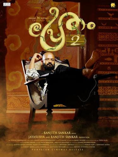 BAKKAH MOVIES: Pretham 2 (2018)[Malayalam HQ DVDRip - XviD