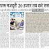 न्यूनतम मजदूरी 20 हजार तय करे सरकार, आयकर छूट की सीमा सालाना 10 लाख रुपये और करने की मांग