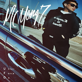 Full Album MC Mong - U.F.O