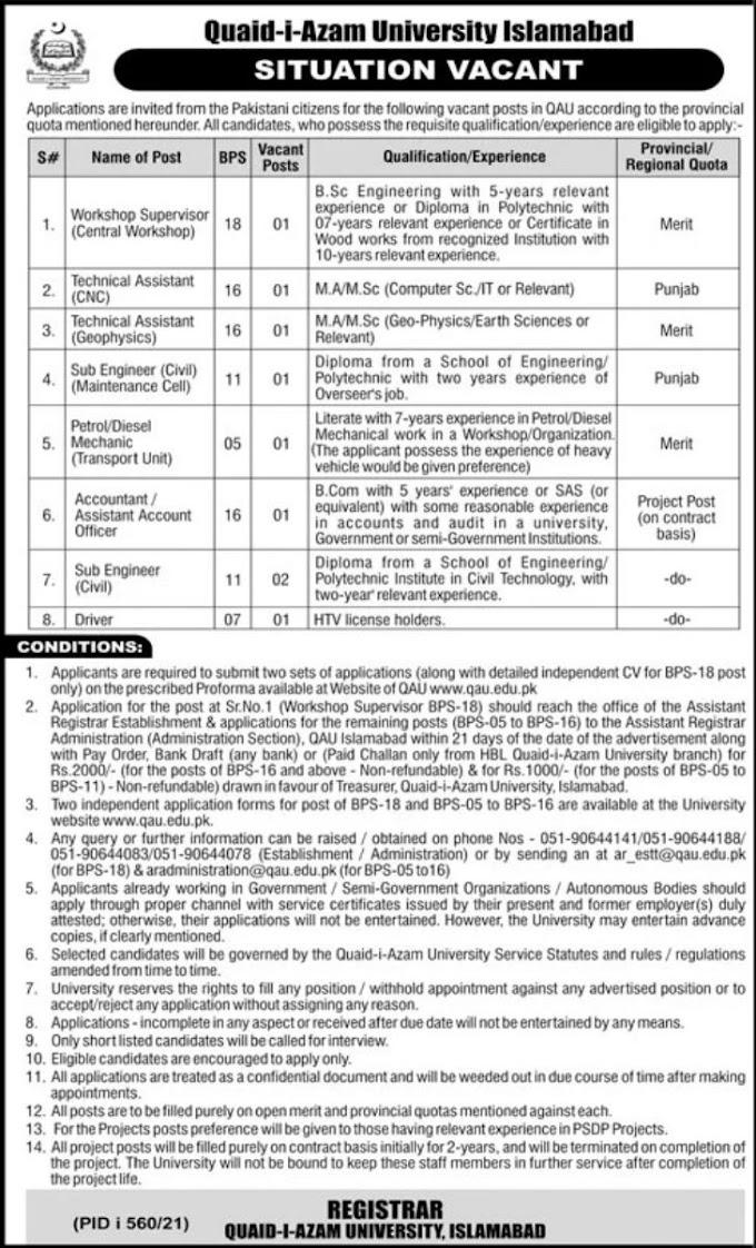JOBS | Quaid-i-Azam University Islamabad Situation Vacant