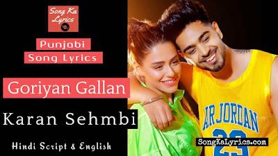 goriyan-gallan-lyrics