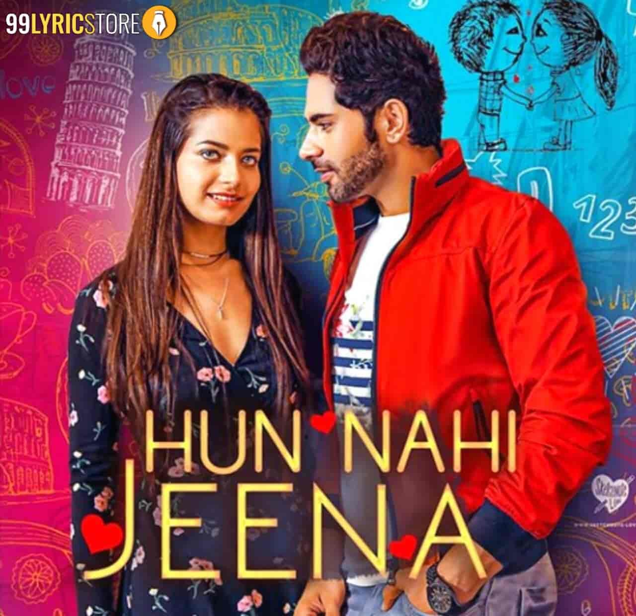 Hun Nahi Jeena Punjabi images by Asees Kaur