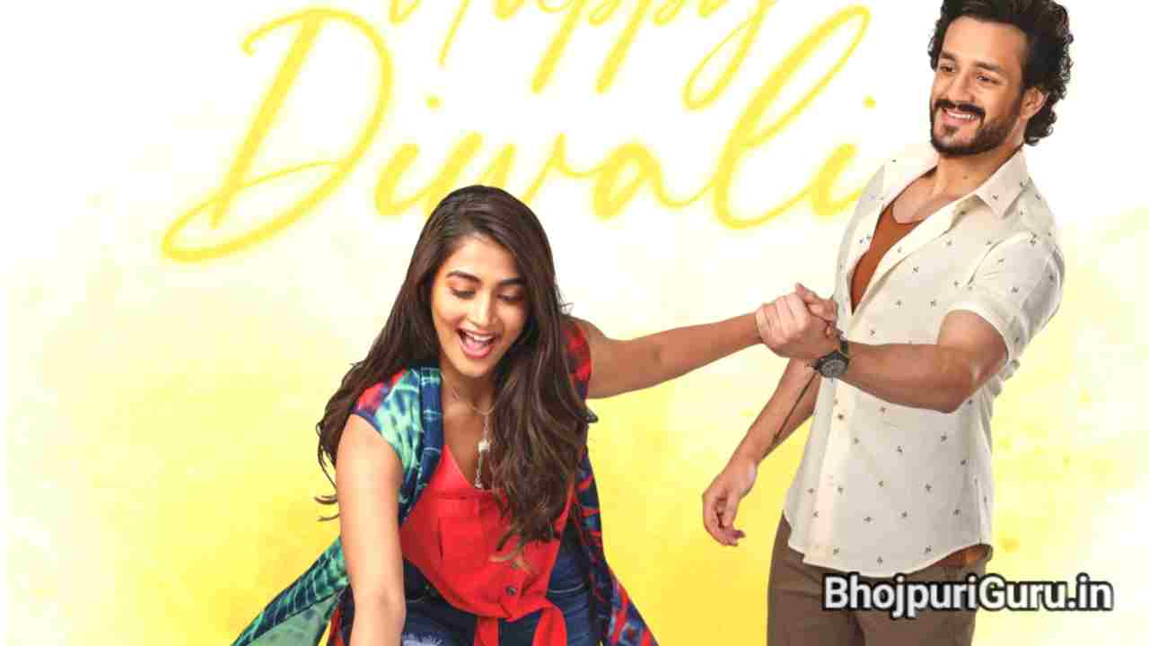 Most Eligible Bachelor Movie Release date