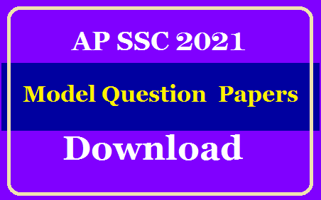 AP SSC/ 10th Class All Subjects  New Model Sample Papers 2020 Blueprint Download