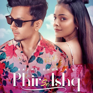 Fir Se Ishq Lyrics