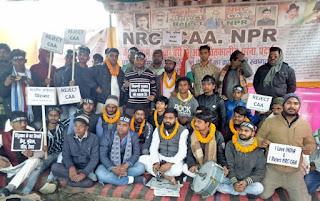 madhubani-caa-nrc-protest