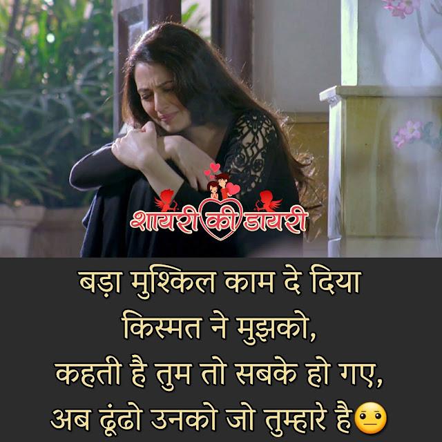 broken heart images for whatsapp