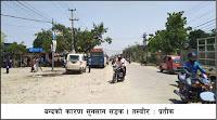 नेपाल बन्दको वीरगंजमा प्रभाव ः गाडी नचल्दा सयौं यात्रु अलपत्र