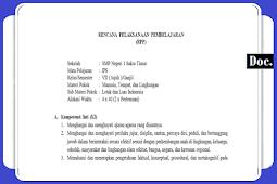 RPP [IPS] Kelas [VII/7] SMP/MTs Kurikulum 2013 Revisi Terbaru