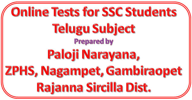 TS Telugu Subject Online Tests for SSC(10th Class) Students Prepared by Sri Paloji Narayana