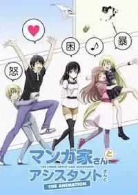 تقرير انمي Mangaka-san to Assistant-san to The Animation