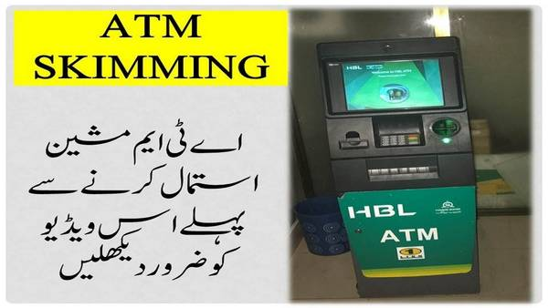 ATM skimming pakistan