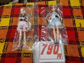 中古品のりかちゃん人形は790円です。