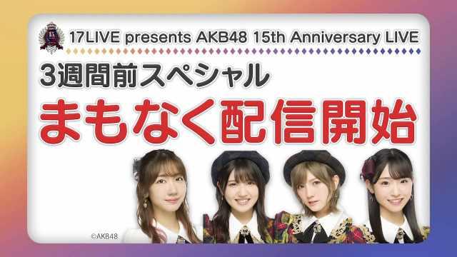 AKB48 15th Anniversary LIVE #2
