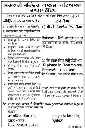 After 10th Std    : Government Mohindra College Patiala Diploma in
