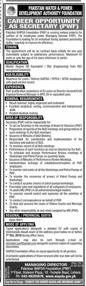 Jobs in Pakistan Water & Power Development Authority WAPDA as secretary