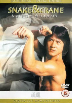 Crane Arts of Shaolin ศึกบัญญัติ 8 พญายม