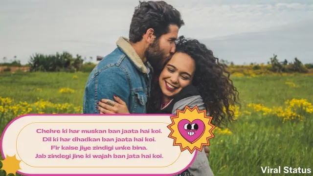 Best Whatsapp Status: Quotes & Messages That Will Make You Smile