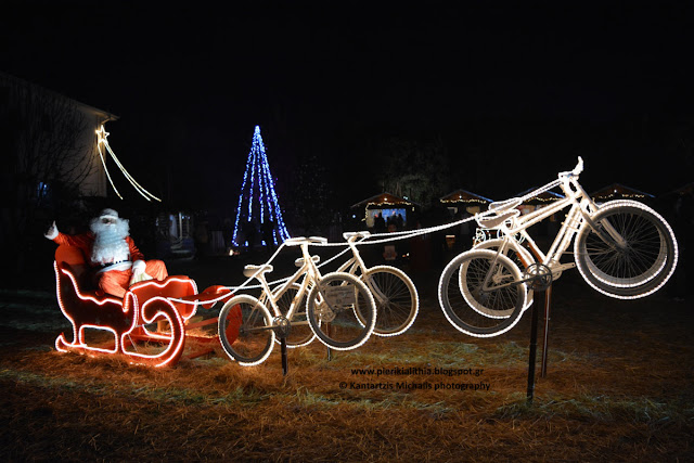 Δεύτερη ημέρα στο Χριστουγεννιάτικο Χωριό του Κόσμου (11-12-16)